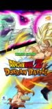 DRAGON BALL Z DOKKAN BATTLE screenshot 2