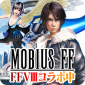 MOBIUS FINAL FANTASY (JP) icon