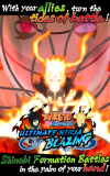 Ultimate Ninja Blazing screenshot 1