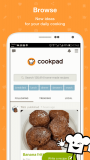 Cookpad screenshot 2