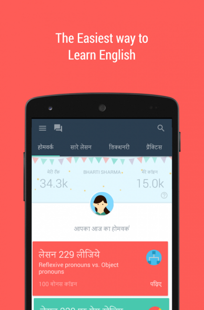 Hello English: Learn English 859 APK for Android - Download