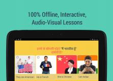 Hello English: Learn English screenshot 3