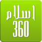 Islam 360 APK 3.15.3 for Android – Download