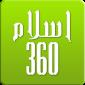 Islam 360 APK