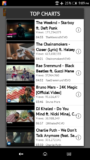 iTube screenshot 3