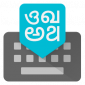 Google Indic Keyboard 3.2.5.164561151 for Android – Download