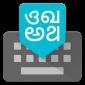 Google Indic Keyboard APK