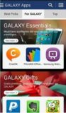 Galaxy Apps screenshot 1