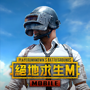 PUBG MOBILE:絕地求生M 1.5.0 APK for Android – Download
